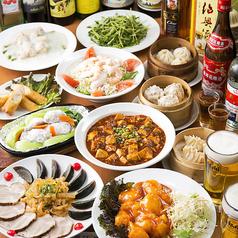 中華居酒屋 万龍記 分倍河原店のおすすめ料理1