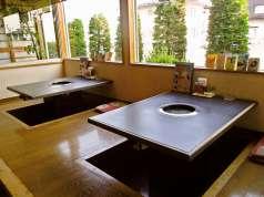 焼肉レストラン 大満の特集写真