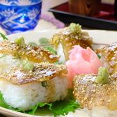 はちまん 八幡 郷土料理 黒豚しゃぶ鍋 ぞうすいのおすすめ料理3