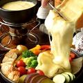 料理メニュー写真ラクレットdeチーズフォンデュ