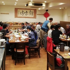 中華食堂 錦味坊の雰囲気1
