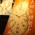 時の宿 Hiryu ヒリュウのロゴ