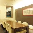 【4階】16名様の個室席。笑宿の人気席です。