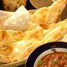 インド料理 ヒマラヤ 川崎店のおすすめポイント2