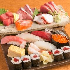 泉坂のおすすめ料理1