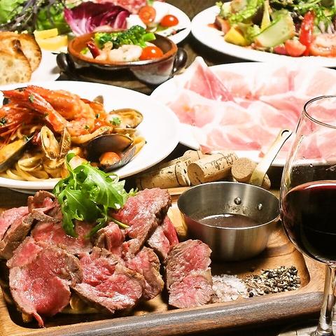 四ツ谷駅5分。日本未上陸・未発売のカリフォルニアワインが楽しめる隠れ家ワインバル