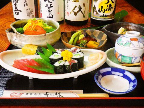 芳味 武豊(知多郡/和食) | ホットペッパーグルメ