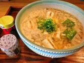 夢KANのおすすめ料理3