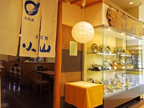 胆沢川のおいしい水を使用した、風味満点の蕎麦が食べられる店といえばここ。