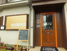 刈谷珈琲店のおすすめポイント1