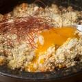 料理メニュー写真石焼きカレー