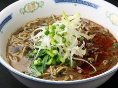 料理メニュー写真黒担担麺