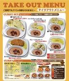 カレー アバシ コマーシャルモール博多店のおすすめ料理2
