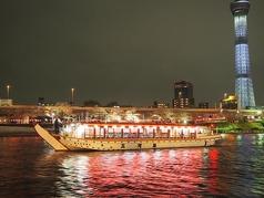 屋形船 三河屋の画像