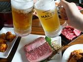 九牛 中須店 広島のグルメ