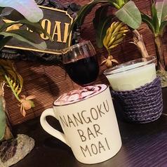 南国Bar MOAI 黒崎店のおすすめ料理1