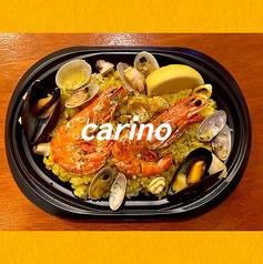 かりーにょ carinoのコース写真