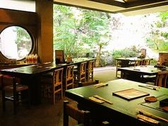 水琴茶堂 一宮店の写真