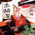 お祝い事のご利用にも最適!杵の川などの地酒や全国各地の有名な銘柄をご用意、日本酒を豊富に取り揃え◎オリジナル銘柄の高崎屋・かたろうなども御座います。