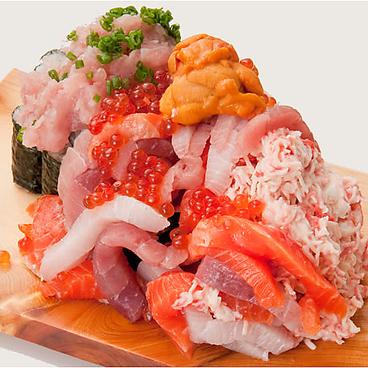 大庄水産 錦店のおすすめ料理1