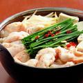 料理メニュー写真牛もつ鍋(塩味or醤油味)1人前