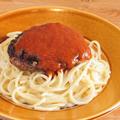 料理メニュー写真超粗挽きハンバーグのエミリアーナ スパゲットーニ