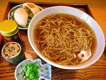 夢KANのおすすめ料理1