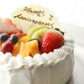 誕生日や記念日にミニケーキを(別途料金)