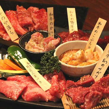 火の国 浜松中田店のおすすめ料理1