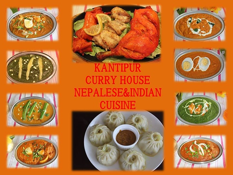 KANTIPUR CURRY HOUSE NEPALESE&INDIAN CUISINE