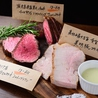 熟成肉バル ヨッカイチウッシーナのおすすめポイント2