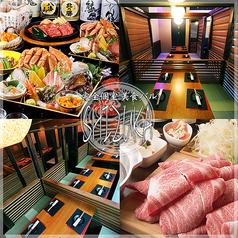 Shizuka 別邸の写真