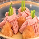 すしげんのおすすめ料理2
