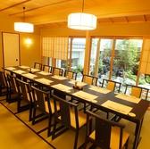 1F 卯月 14名様 庭園の見えるテーブル席 ※ご予約は個室のみお受けしております。個室のご指定もお受けしておりません。