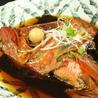 樽寿司 大船店のおすすめポイント1