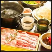 豚しゃぶ 一力 錦店のおすすめ料理2