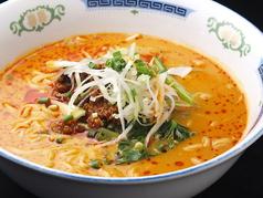 料理メニュー写真特製担々麺