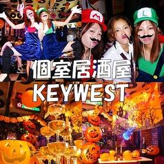 キーウェスト 新宿 KEYWESTの写真