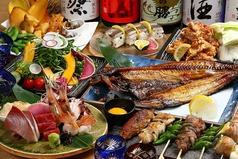 季節料理 あま乃の写真