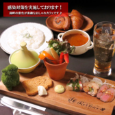 Cafe&Dining Re:voiceの詳細