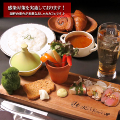 Cafe&Dining Re:voiceの写真