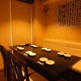 人気のテーブル個室は8名~14名様までご利用頂けます。個室は一席しかございませんのでご利用の場合は早めにご予約をお願い致します。