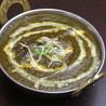 インド料理 タージ・マハル 茂原のおすすめポイント3
