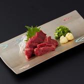 両国 ちゃんこ霧島のおすすめ料理3