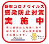 蔵人厨 ねのひ 名古屋駅前店のおすすめポイント1