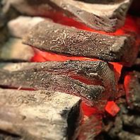 美味しく焼き上げる「炭」