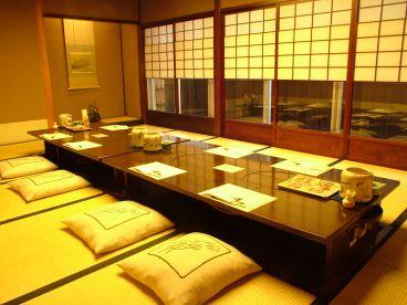 札幌かに家 京都店の雰囲気1
