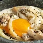 ニパチ 住吉店のおすすめ料理3