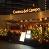 Cucina del Campo クッチーナ デル カンポのおすすめポイント1