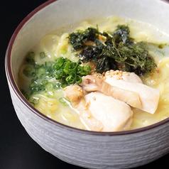 料理メニュー写真鶏の水炊き風小ラーメン